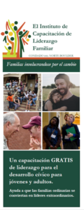 Image of brochure in spanish